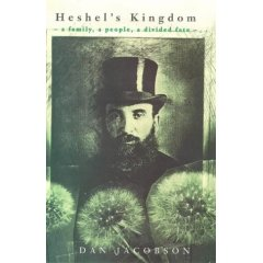 jacobson-heshels-kingdom.jpg