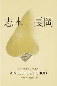 Shiki Nagaoka